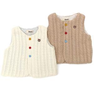 Piccolo (ピッコロ ) ベスト (50〜80cm)  男の子 キムラタン 子供服 本体綿100% あすつく|baby-kids-kimuratan