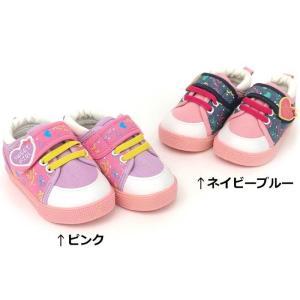 あすつく 子供服 女の子 キムラタン ベビーシューズ 13 13.5 14 14.5 15|baby-kids-kimuratan