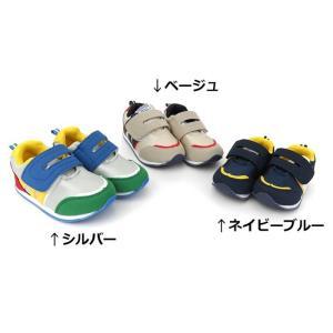 子供服 女の子 男の子 キムラタン ベビーシューズ 13 14 15|baby-kids-kimuratan