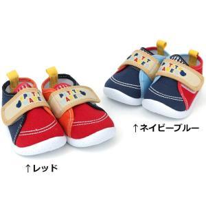 子供服 女の子 男の子 キムラタン ベビーシューズ 11.5 12 12.5|baby-kids-kimuratan