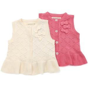 あすつく 子供服 女の子 キムラタン coeur a coeur クーラクール  ベスト 70 80 90 95 100|baby-kids-kimuratan