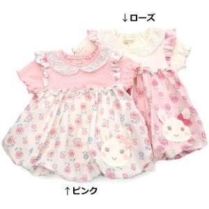 あすつく 子供服 女の子 キムラタン coeur a coeur クーラクール  チュニック 80 90 95 100 baby-kids-kimuratan