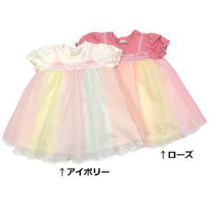 あすつく 子供服 女の子 キムラタン coeur a coeur クーラクール  ワンピース 80 90 95 100|baby-kids-kimuratan