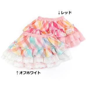 夏らしいカラフルチェックがさわやかなブルマ付きスカート♪ボリュームたっぷりなフリルとレースが可愛く華...