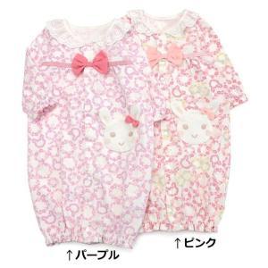 あすつく ベビー 女の子 キムラタン coeur a coeur クーラクール  ベンリードレス 50〜70|baby-kids-kimuratan