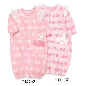 coeur a coeur (クーラクール ) ベンリードレス (50〜70cm)  女の子 キムラタン 子供服 あすつく|baby-kids-kimuratan