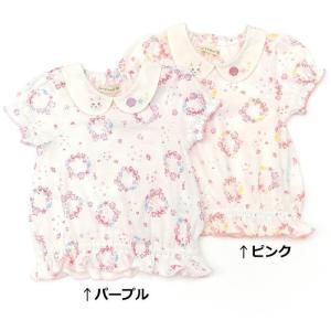 丸えりにうさぎちゃんと貝がらししゅうがポイントのTシャツ♪ぷっくりシルエットに夏らしいラブリーなシェ...