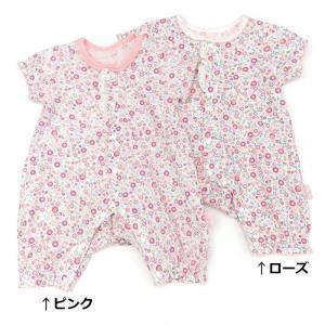 あすつく ベビー 女の子 キムラタン coeur a coeur クーラクール  クーラオール 50〜60|baby-kids-kimuratan