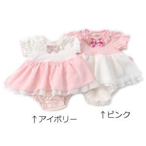 シフォンスカートをはいているような女の子らしいスタイルがこれ1着で叶う♪(o^▽^o)/クーラクール...