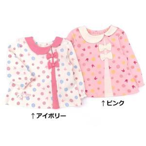 子供服 女の子 キムラタン coeur a coeur クーラクール  長袖Tシャツ 70 80 90 95 100 綿100% baby-kids-kimuratan