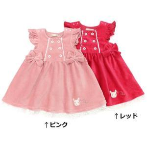 子供服 女の子 キムラタン coeur a coeur クーラクール  ジャンパースカート 70 80 90 95 100|baby-kids-kimuratan