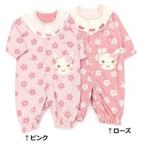 【nousノベルティ対象商品】coeur a coeur (クーラクール ) ベンリードレス (50〜70cm)  女の子 キムラタン 子供服 綿100% あすつく|baby-kids-kimuratan