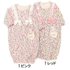 【nousノベルティ対象商品】coeur a coeur (クーラクール ) ベンリードレス (50〜70cm)  女の子 キムラタン 子供服 本体綿100% あすつく|baby-kids-kimuratan