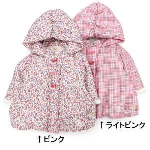 ふんわりシルエットが女の子らしい♪タフタ素材の中綿入りジャケット♪小花とチェック柄は、迷ってしまう可...