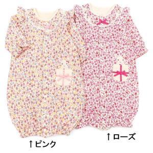 coeur a coeur (クーラクール ) ベンリードレス (50〜70cm)  女の子 キムラタン 子供服 綿100% あすつく|baby-kids-kimuratan