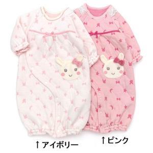 あすつく ベビー 女の子 キムラタン coeur a coeur クーラクール  ベンリードレス 50〜70 綿100%|baby-kids-kimuratan