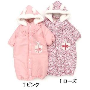 coeur a coeur (クーラクール ) ベンリーオール (50〜70cm)  女の子 キムラタン 子供服 あすつく|baby-kids-kimuratan