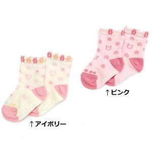 あすつく ベビー 女の子 キムラタン coeur a coeur クーラクール  クルーソックス 9〜11 12〜14|baby-kids-kimuratan