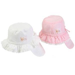coeur a coeur (クーラクール ) 帽子 (46〜50cm)  女の子 46cm 48cm 50cm キムラタン 子供服 送料無料