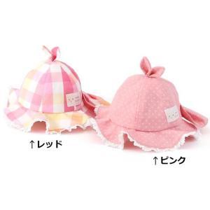 あすつく ベビー 女の子 キムラタン coeur a coeur クーラクール  帽子 46 48 50 baby-kids-kimuratan