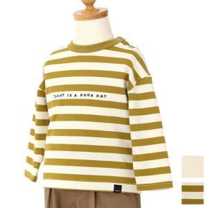 【nousノベルティ対象商品】n.o.u.s (ノウズ ) Tシャツ(長袖) (80〜130cm)  男の子 キムラタン 子供服 本体綿100% あすつく|baby-kids-kimuratan