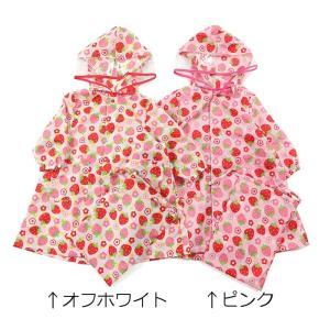 あすつく 子供服 女の子 キムラタン BABBLE BOON バブルブーン  レインコート S M L|baby-kids-kimuratan