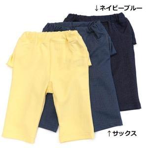 定番のデニムニットの7分丈パンツは後身頃にフリルをつけた、バックスタイルデザイン☆後ろ姿までぬかりな...