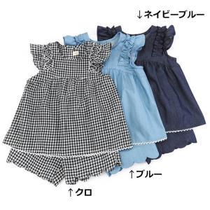 あすつく 子供服 女の子 キムラタン Lily ivory リリー アイボリー  スーツ 80 90 95 100 110 120 130 baby-kids-kimuratan