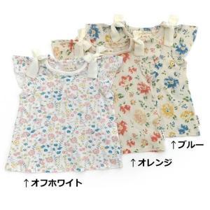 あすつく 子供服 女の子 キムラタン Lily ivory リリー アイボリー  Tシャツ(半袖) 80 90 95 100 110 120 130 baby-kids-kimuratan