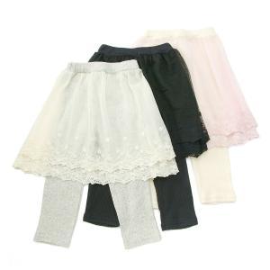 トレンドのチュール素材をスカートにあしらったインパクト大のスパッツです♪シンプルなトップスと合わせる...