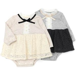 ベビー 女の子 キムラタン Lily ivory リリー アイボリー  ロンパス(袖付き) 70 80|baby-kids-kimuratan