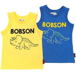あすつく 子供服 男の子 キムラタン Bobson ボブソン  タンクトップ 80 90 95 100 110 120 130|baby-kids-kimuratan