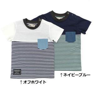 あすつく 子供服 男の子 キムラタン Bobson ボブソン  Tシャツ(半袖) 80 90 95 100 110 120 130|baby-kids-kimuratan