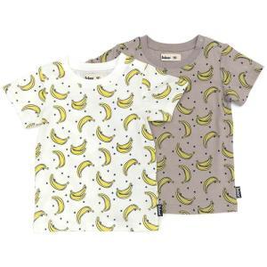 夏らしいバナナ柄のTシャツで気分は南国!トロピカルでさわやかポップなコーデにぜひどうぞ!(^-^) ...