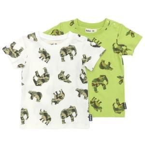 動物のシルエットに迷彩柄が入ったクールな印象のTシャツです(^-^)!定番の白ベースと鮮やかなライム...
