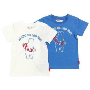 クマ君が海水浴にやってきたとぼけた雰囲気がチャーミングなTシャツです♪白と青と赤のトリコロール配色で...