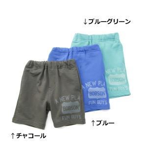 使いやすさを重視したサラッと着れるパンツをお探しの方〜!!ワンポイントデザインなので使いやすさを重視...