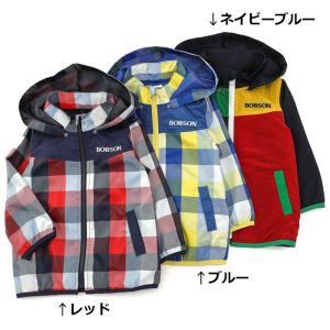 羽織物が必要な季節だからこそ、気に入った1枚がほしいですよね☆3色展開でお好きな色合いをゲット!(^...