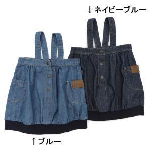 子供服 女の子 キムラタン Bobson ボブソン  ジャンパースカート 80 90 95 100 110 120 130 本体綿100% baby-kids-kimuratan
