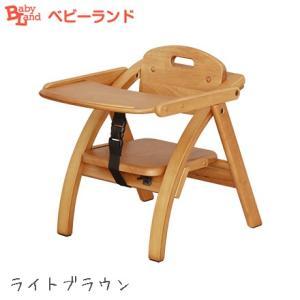 ローチェア テーブル付き 大和屋アーチ木製ローチェアN ライトブラウン yamatoya ベルト付き キャッシュレス baby-land