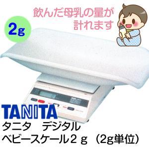 【レンタル15日まで】タニタ デジタルベビースケール2g 体重計 スケール 量り 母乳量 ベビー用品|baby-land
