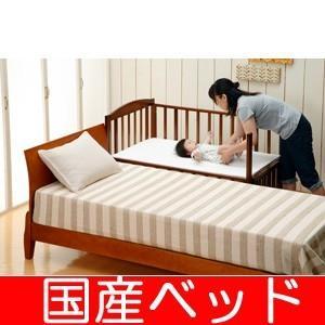 レンタル延長1ヶ月ヤマサキ b-side 2オープン (ビーサイド)(小物置き板付) 中型(120×70) レンタルベビーベッドベビー用品|baby-land