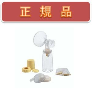 ※こちらの商品は本体がないと使用できません。  世界初 2フェーズ さく乳プログラムを実現するシンフ...