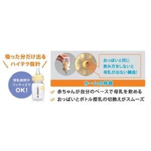 【選べるプレゼント】メデラ スイング電動さく乳器 カーム付 / 搾乳器 搾乳機 産後 授乳 搾乳 母乳育児 携帯 baby-land 12