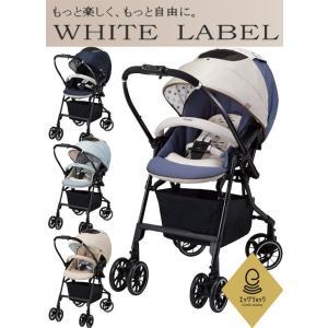 【延長1ヶ月】メチャカルハンディ オート4キャス エッグショック HG コンビ ホワイトレーベルベビーカー キャッシュレス|baby-land