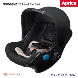 新生児 アップリカ NEW スムーヴ TS インファントカーシートAB&ベースセット 【レンタル延長1ヶ月】|baby-land
