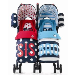 レンタル延長1ヶ月 コサット Supa Dupa(スパドゥパ) Sis&Bro4(シスブロ4) 2人乗りベビーカー ベビー用品|baby-land