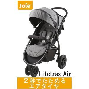 【送料無料 ポイント10倍】joie ベビーカー3輪タイプ ...