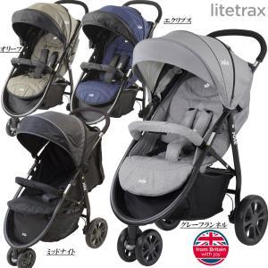 ベビーカー ジョイー ライトトラックス Joie LiteTrax レインカバー付き 3輪ベビーカー グレーフランネル、エクリプス、オリーブ、ミッドナイト|baby-land