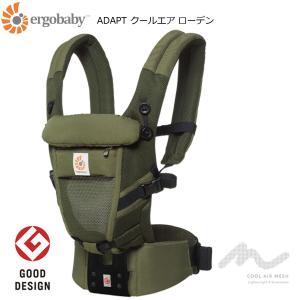 【送料無料】エルゴベビー ADAPT ベビーキャリア キースへリング 2SKU ブラック 数量限定 日本正規品 抱っこひも ベビーキャリー|baby-land